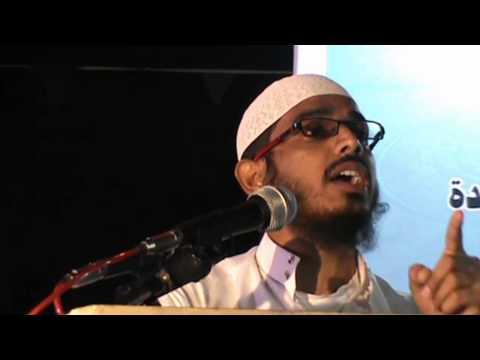 quran ke huqooq ummat e musliman pe shaikh abdul bari jamai madni hafizullah