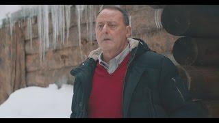 Семейное ограбление - Трейлер 1 (HD)