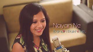 Nayan Ne Bandh Rakhi Ne | Suman