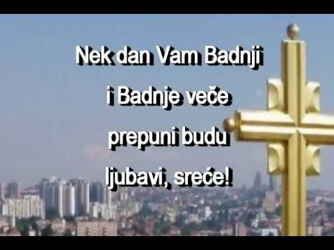 čestitke za badnjak Честитка  Бадњи дан  Божић +++   YouTube čestitke za badnjak