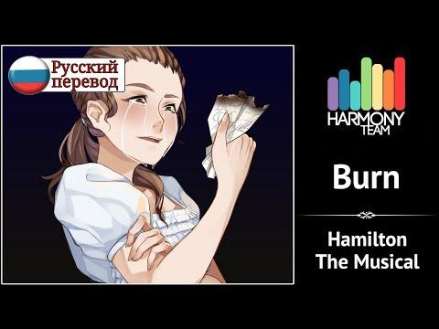 [Hamilton The Musical