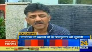 exclusive bjp को सरकार बनाने से रोकना था शिवकुमार