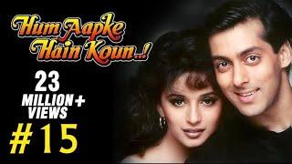 Hum Aapke Hain Koun Full Movie | (Part 15/17) | Salman Khan, Madhuri | Full Length Hindi Movie