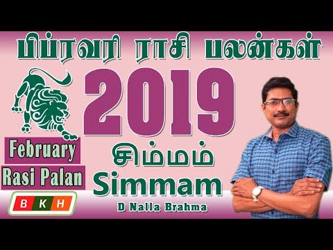 February month rasi palan 2019 Simmam - February Matha Rasi Palan 2019 - Rasi Palan 2019 in Tamil