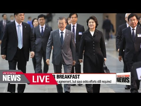 [LIVE/ARIRANG NEWS] President Moon hails inter-Korean agreement