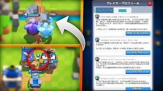 MYSTERIOUS UNEXPLAINED SECRETS FINALLY REVEALED in Clash Royale! | Mythbusters #15