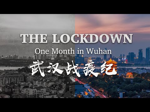 The lockdown: One