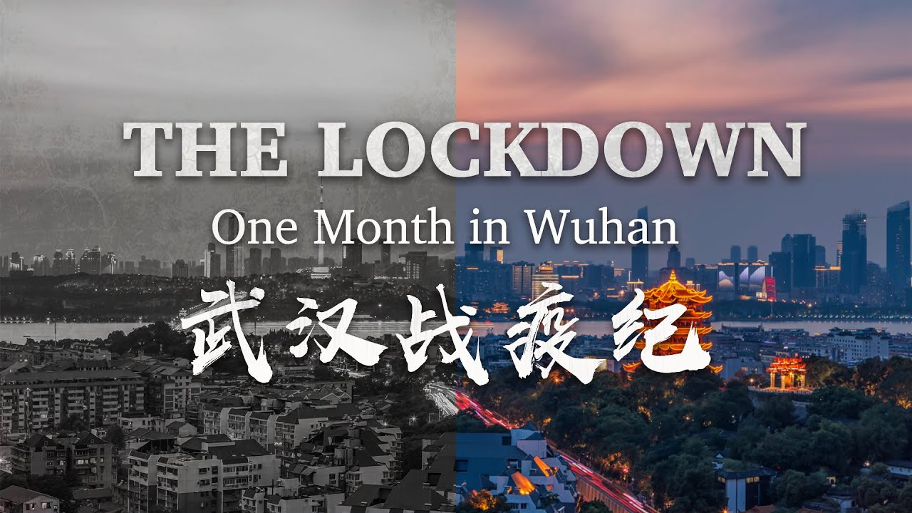 The lockdown: One month in Wuhan (Coronavirus Outbreak)