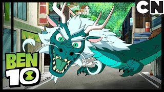 Ben 10 | Kampf mit dem Drachen | Big in Japan | Cartoon Network