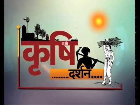 Krishi Darshan - Promoting Organic Farming, Paramparagat Krishi Vikas Yojana Special