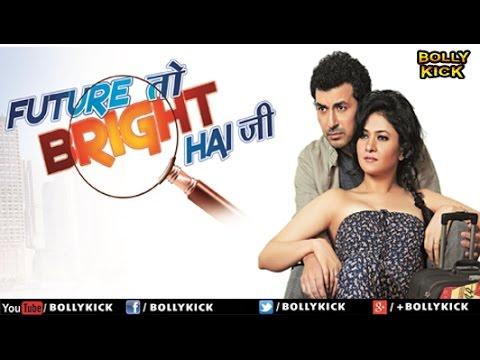 Future Toh Bright Hai Ji  | Hindi Movies
