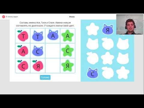 Олимпиада Заврики по математике для 1-4 классов: разбор основного тура