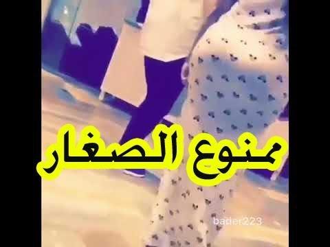 اخطر بنت جابتها مصر رقص تحت مستوى الشبهات ممنوع للاطفال Youtube