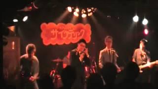 2013年11月23日、ライブハウス北見夕焼けまつり「カフェバーサイケデリ...