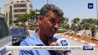 محاكم الاحتلال تدين ياسر عرفات ومروان البرغوثي (9-7-2019)