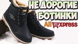 видео Обувь Из Натуральной Кожи – Купить Обувь Из Натуральной Кожи недорого из Китая на AliExpress