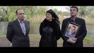 Убийство в ночь полиции, Краснодар