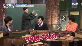[Eng Sub] Problematic Men Ep10 - Exo Suho solve the problem in 10s