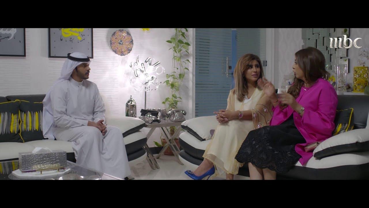مسلسل هم نوايا – عريس يتقدم لخطبة زوجة محمد نجل شيخة والأخير مصدوم