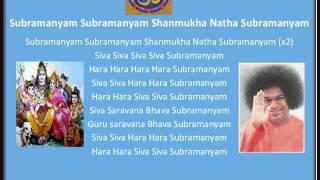 Subramanyam Subramanyam Shanmukha Natha Subramanyam INSTRUMENTAL SAI BHAJAN