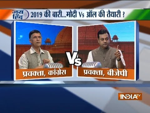 Sambit Patra and Pawan Khera debate whether 2019 is Modi vs all battle | Jai Hind