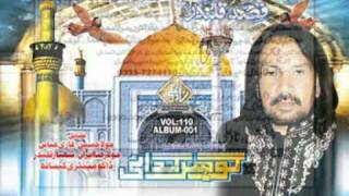 Dhamal Lal Qaalandar Promo Ghohar Gadai (Album Qasida Qalander)