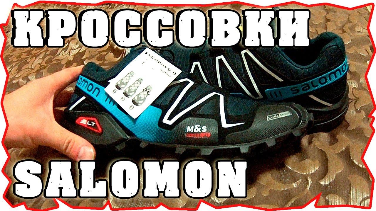 Качественная спортивная обувь известных брендов в широком ассортименте. Наш интернет-магазин предлагает дешево спортивную обувь всех.