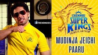 #CSK Tribute Anthem   Mudinja Jeichi Paaru Song   CSK Theme Song 2018   #IPL2018   TrendMusic