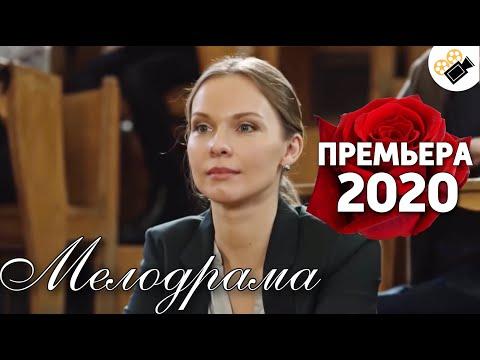 ПРЕМЬЕРА 2020 ПОРАЗИЛА ВСЕХ! \