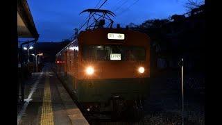 篠ノ井線 クモヤ143-52 霜取列車 復路 西条にて 20171231