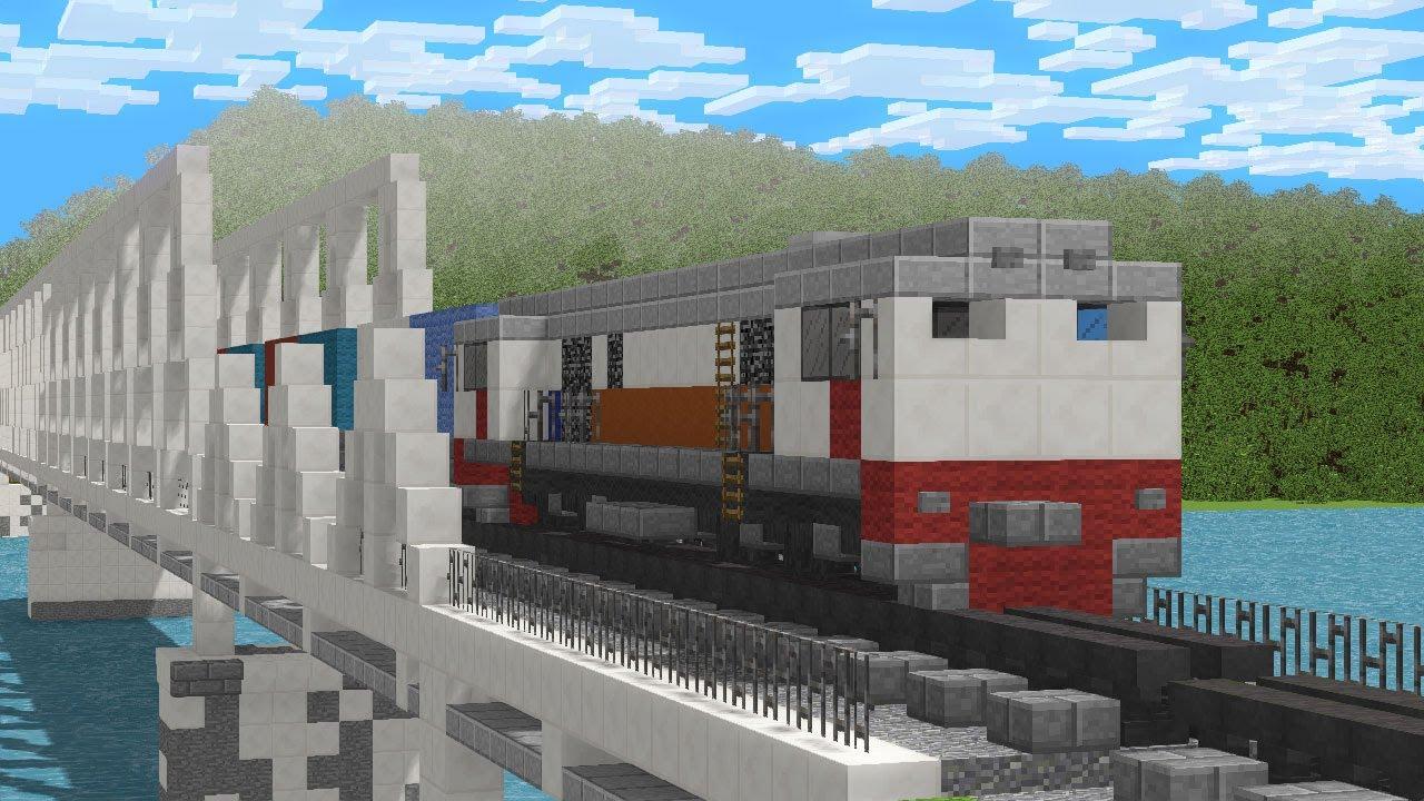 Gambar Kereta Api Minecraft Minecraft Railfanning Indonesian Trains Animation Youtube