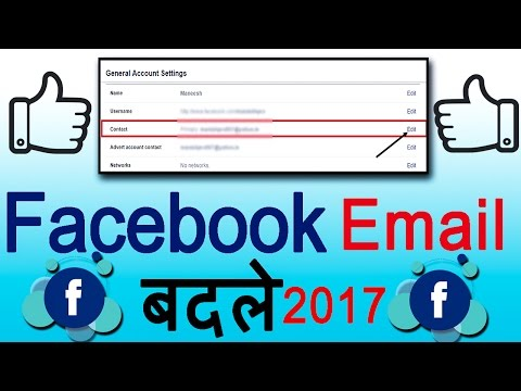 How To Change/Add Facebook® Primary Login Email Address [HINDI/URDU]