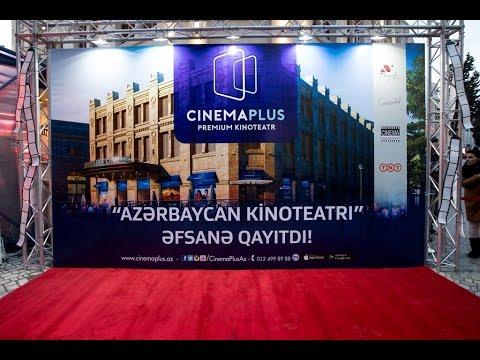 Открытие Cinema Azerbaijan