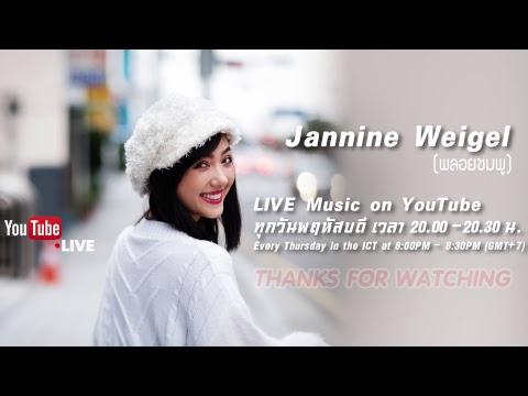 LIVE Session 2019 [EP.8] with Jannine Weigel - วันที่ 22 Mar 2019
