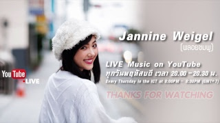 LIVE Session 2019 [EP.8] with Jannine Weigel