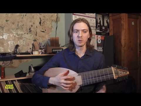 Живой Звук. Ансамбль старинной музыки The Rossignols.
