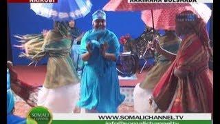 ARRIMAHA BULSHADA SHAMSO CALI MACALIN 25 08 2012 SOMALI CHANNEL