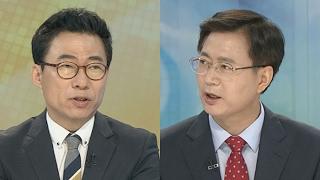 [뉴스초점] '인사 5대 원칙'…문재인 정부 '딜레마' / 연합뉴스TV (YonhapnewsTV) thumbnail