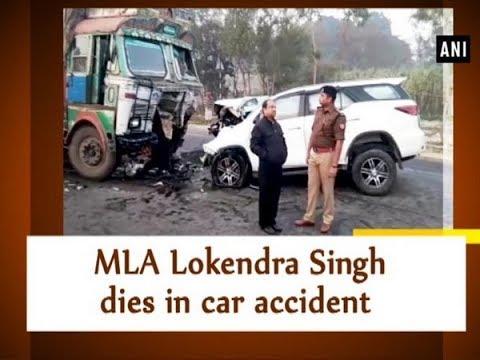 MLA Lokendra Singh dies in car accident - Uttar Pradesh News