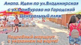 видео Гостевой дом на Самбурова