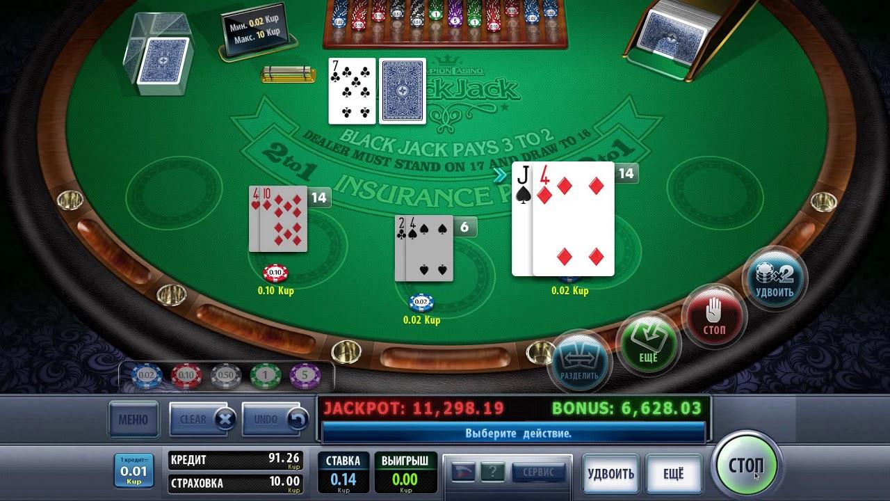 Казино black jack карта казино покер