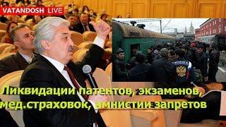 После выдворения трудовых мигрантов из России