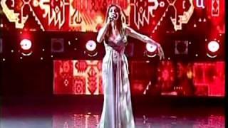 Зара (Zara) - Im