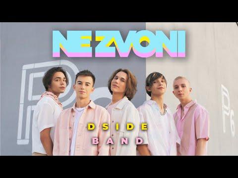 Смотреть клип Dside Band - Не Звони