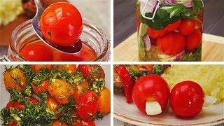 4 рецепта маринованных помидоров