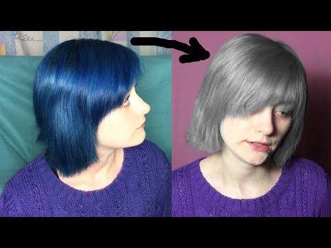 Как смыть синий цвет волос