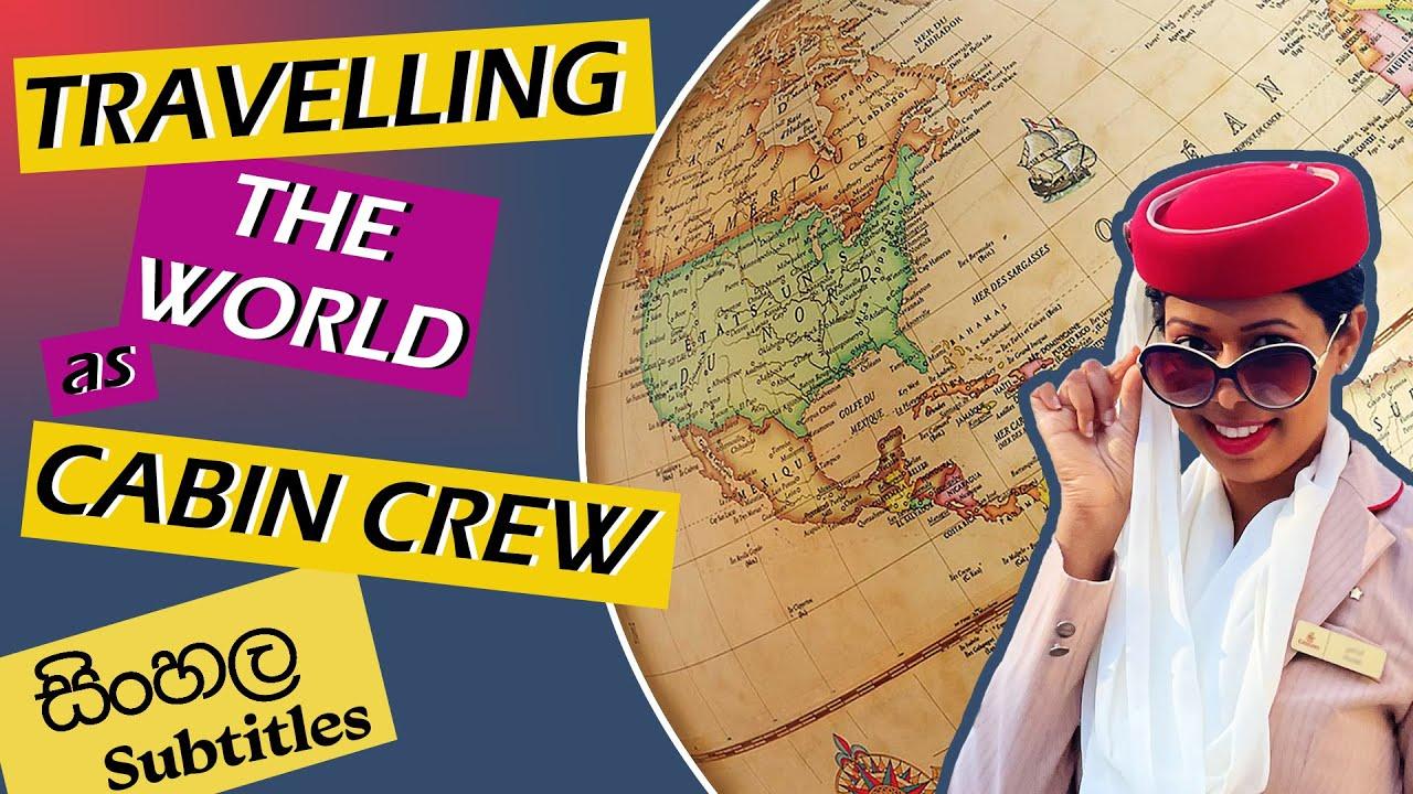Download How much can Emirates cabin crew Travel? – PART 1 සිංහල subtitles  Emirates Crew Diaries