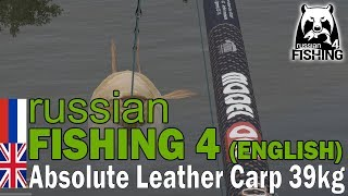 Russian Fishing 4 ENGLISH - Trophy Leather Carp 39.9KG (87lbs)