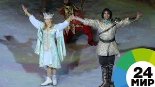 Мюзикл «Руслан и Людмила»: безупречное катание и световое шоу - МИР 24