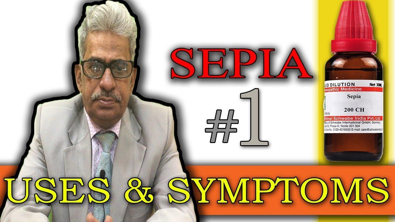 Sepia in Hindi (Part 1) - Uses & Symptoms by Dr P  S  Tiwari